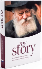 My Story | Personal Encounters With The Rebbe