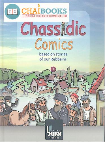 chassidic-comics-kids-book-australia