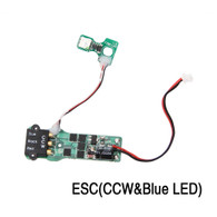 Walkera AIBAO-Z-16 ESC - CCW - Blue LED