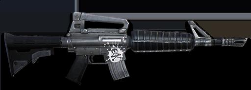fortnite assult rifle