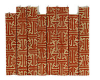 Orange Batik Maze pattern -priced by the linear foot