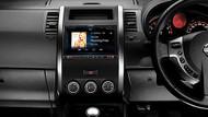 Alpine  Premium Infotainment Solution for Nissan X-Trail