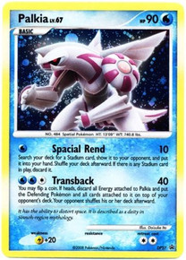 Palkia DP Promo Set Holo-Foil DP27 Pokemon Card (Excellent Condition)