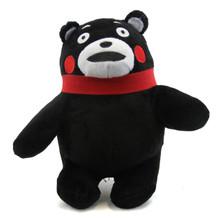 "Kumamon - 7"" Japanese Mascot Plush"