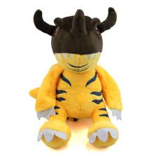 "Greymon - Digimon 8"" Plush"