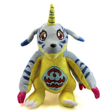 "Gabumon - Digimon 12"" Plush"
