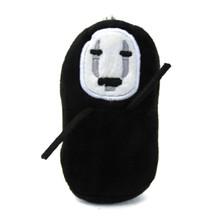 "Noface Kaonashi - 4"" Spirited Away Keychain Plush"