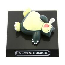 """Snorlax - Pokemon 3"""" Action Figure"""