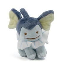 "Ditto Vaporeon - Pokemon 3"" Keychain Plush"