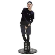 "Suga - BTS 6"" Acrylic Stand Figure"
