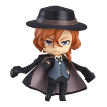 "Chuya Nakahara - Bungo Stray Dogs 3"" Interchangeable Figure"