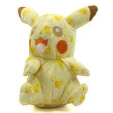 "Spotted-Print Pikachu - Pokemon 9"" Plush"
