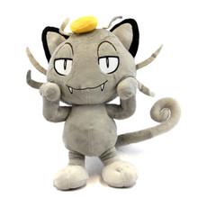 """Alola Meowth - Pokemon 12"""" Plush"""