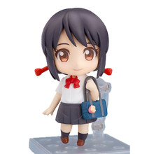 "Mitsuha Miyamizu - Your Name 3"" Droid Action Figure"