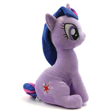 "Sitting Twilight Sparkle - My Little Pony 12"" Plush"