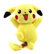 """Pikachu Jumping - Pokemon 9"""" Plush"""