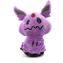 """Espeon Mimikyu - Pokemon 14"""" Plush"""