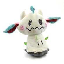 """Leafeon Mimikyu - Pokemon 13"""" Plush"""