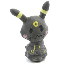 "Umbreon Mimikyu - Pokemon 8"" Plush"