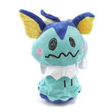 "Vaporeon Mimikyu - Pokemon 14"" Plush"