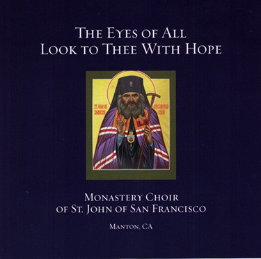 The Eyes of All Look to Thee With Hope Music CD