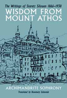 Wisdom from Mt. Athos