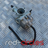 PITBIKE / ATV CARBURETTOR  (PZ26)