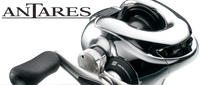 Shimano Antares Low Profile Baitcast Reel
