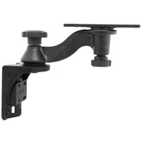 """RAM Mount Single 6"""" Swing Arm with 6.25"""" x 2"""" Rectangle Base and Vertical Mounting Base"""