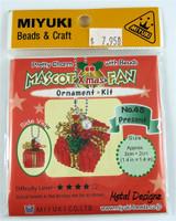 Miyuki Mascot Bead Kit - Present