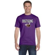 BNE Gildan Adult DryBlend Short Sleeve T-Shirt - Purple (BNE-011-PU)