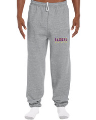 EDH Gildan 18200 No Pocket Sweat Pants - Grey