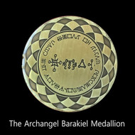 The Archangel of Great Fortune Medallion      The Angel of Great Fortune medallion is an invocation of the Archangel Barakiel.  He is ranked as both an Archangel and a Seraphim of the Presence of God. Wearing his invocation is a powerful message to heaven that you desire more from life and that you are ready to receive it. This is the only medallion of its kind. Acquiring and wearing this blessed item will change your life.  In order to activate it, focus on the energy of joy while looking at the medallion for 10 minutes per day. The Archangel will hear your joy as an invocation.    Price: $300.00