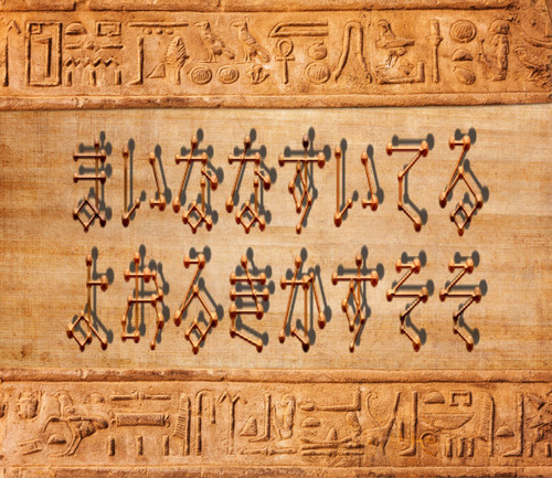 The 87th Book of Power Preventing Chaos and Procrastination    Preventing Chaos and Procrastination was written as the 87th book of power though which a normal mortal could eradicate the hold of stress and chaos on life.  This book is written in the forms of a series of progressively powerful spells that work on the conscious and subconscious mind.  The God Thoth worked with many ancient multidimensional races that shared advanced technology and magic. The Soris is an extremely advanced race from a distant dimension of space-time that once lived as humans do today. They learned to conquer the ravaging effects of their deep subconscious energies and used this advancement to move out into the higher realms.   You may scan this book at your leisure. Each spell works automatically to cleanse you of the need to create chaos in your life and to procrastinate.  When you feel chaos forming around you, scan the spells and the energies forming the chaos will dissipate through the power of the God. There are a number of spells in this book. You will be drawn to some more than others.  Use them as you will and watch yourself evolve.     Each of the spells is equipped with special star based scripts that will change your programming with each use.  You will find it more and more difficult to procrastinate and to tolerate chaos in your life.  The change will happen quickly for some and more slowly for others, but it will occur.  Dr. Mitchell Gibson    Price: $19.95
