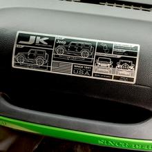 JK Wrangler Dash Plate