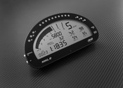 MXL2 wide display dash logger (GPS cable 1.30 m)
