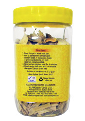 Alamgeer - Lemon Grass Tea - 80g