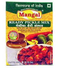 Mangal - Ready Pickle Mix - 250g