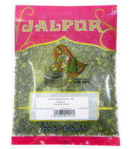 Fenugreek Leaves - 50g