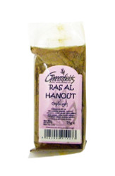 Greenfields - Ras Al Hanout Seasoning - 75g