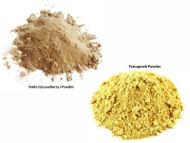 Jalpur Millers Spice Combo Pack - Fenugreek Powder 100g - Amla Powder 100g (dry hog plum powder) (2 Pack)