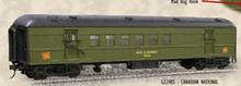 Weaver CN (green/red maple leaf) 60' RPO, 2 rail