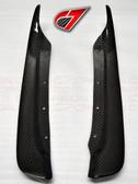 C7 Carbon 2005-2013 Rear Fender - Rear section Mudflaps for BASE C6 - Carbon Fiber
