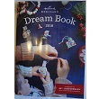 2018 Hallmark Dreambook