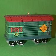 1997 Yuletide Central #4 - Toy Car