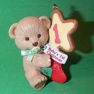 1996 Baby's 1st Christmas - Bear