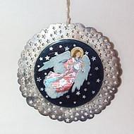 1989 Hall Family Ornament - No Card