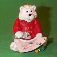 1991 Dad