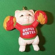 1993 Sister