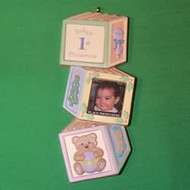 1995 Baby's 1st Christmas - Photo